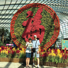 Roger Oravetz and Julie Daines recently visited the Gardens by the Bay in Singapore.